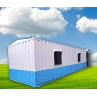 Quality Portable Site Offices for sale