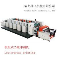 Quality Letterpress printing machinery for sale