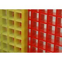 Quality Molded Gratings for sale
