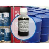 Quality Refinery Chemicals High Temperature Corrosion Inhibitors for sale