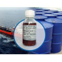 Buy cheap Refinery Chemicals Netralizer Corrosion Inhibitor For Refinery Manufacture of China from wholesalers
