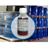 Buy cheap Oil Field Chemicals Netralizer Corrosion Inhibitor For Oil Field of China Manufacture from wholesalers