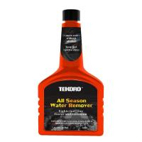 Quality All Season Water Remover for sale