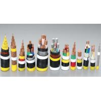 Buy cheap VV, ZR-VV sheathed power cable from Wholesalers
