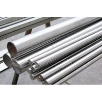 Quality Inconel Inconel 625 bar for sale