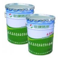 China Method for making cement based permeable crystallization type waterproof coating on sale