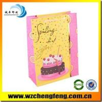 Quality fancy suitcase paper bag for sale