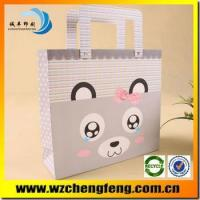 Quality non-flammable paper bag for sale