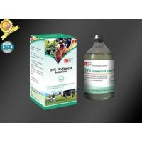Buy cheap 30% Florfenicol Injection from Wholesalers