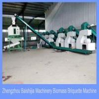 Quality biomass straw waste briquette machine for wood, sawdust, waste, corn stalk, rice husk, coconut shell for sale