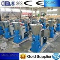 Quality Cuber Equipment Biochemical Straw Feed Pellet Making Machine for sale