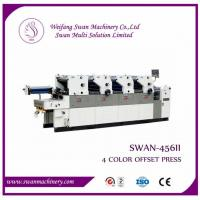 Quality Four color offset pinting machine light Duty SWAN462II for sale