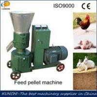 Quality CE ZLS-120A wood pellet machine wood pellet mill for sale with automatic lubrication for sale