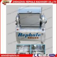 Quality Animal Feed Making Machines 25kg Industrial Electric Dough Mixer Prices for sale