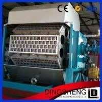 China high efficience waste paper pulp molding egg tray fruit tray machine on sale