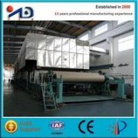 Quality Paper machine Corrugated paper production line (recycled waste paper) for sale