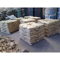 Quality Refractory castables Low cement castable for sale