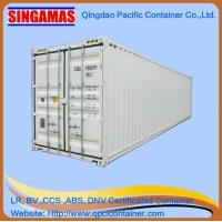Buy cheap Shipping Container 20high Cube Container from Wholesalers