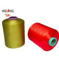 100% polyester dty for sewing