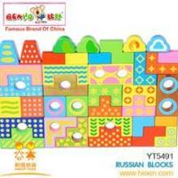 Quality Russian blocks(wooden block,wooden educational toy,wooden building block ) for sale