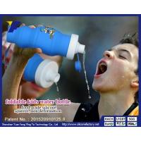 China Best Kids Foldable Silicone Sports Water Bottle Promotional BPA Free on sale