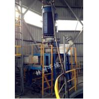 Quality 45T Atomization unit for sale