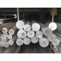 Quality SUP12/60si2crva Spring steel bar for sale