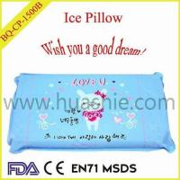 Buy cheap Ice pad gel ice pillow from Wholesalers
