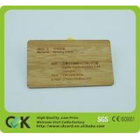 Quality 2016 promotion wooden business card with free sample for sale