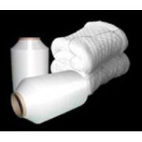 Quality Nylon66 Textured Twisted Yarn for sale