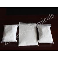 Quality Magnesium Oxide - Industrial Grade for sale