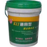 Quality JJ-3114 waterproof polymer cement slurry for sale