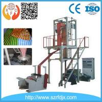 Double Color Triped Film Blowing Machine