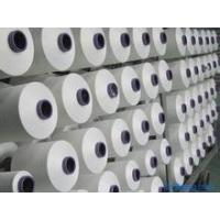 Quality 100% Polyester DTY filament yarn for sale