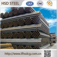 China wholesale high quality Steel Pipes,hot dipped galvanized steel pipe