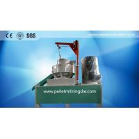 Quality PRECLEANING SERIES 55KW WOOD PELLET MILL for sale