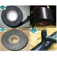 China Alta Altene pipe wrapping tape on sale