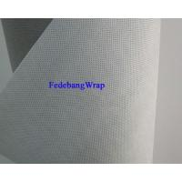 Spuer breathable membrane(KDBS200)