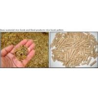 Quality Paddy processing chain of full industry Homemade husk Pellets Machine for sale