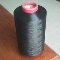 Quality sell polyester doped dyed DTY for sale