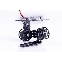 Multicopter Gimbal 2-Axis Brushless Gimbal +Gopro Hero 3 Fixing Band for FPV