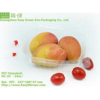 Buy cheap Clear Clamshell Food Container HC-24(24oz) from Wholesalers