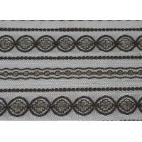 Quality High Tenacity Metallic Lace Mesh Fabric For Upholstery 150cm Width CY-LW0208 for sale