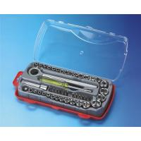 Quality Car Repair Tools Products  50 pc Socket & tool set NO.: XF-202 for sale