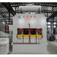 Quality Double Side Laminated Machine(1200T-1400T) for sale