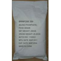 Quality BRINFOSE For Brine Preparation for sale