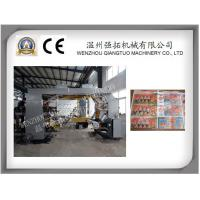 Quality high speed 4 Colours toy money flexographic printing machine for sale