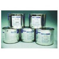 Buy cheap Heat Conductive Silicone Grease from Wholesalers