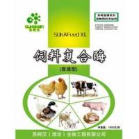 Buy cheap Animal Feeds SUKAFeed P from Wholesalers