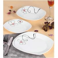 Buy cheap porcelain square dinner set YSDR2069 from Wholesalers